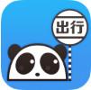 熊猫出行最新版