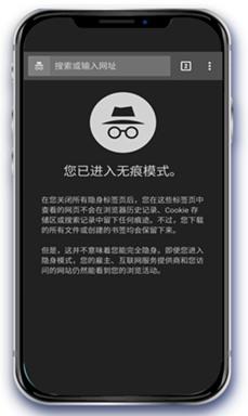 宙斯浏览器app官网下载
