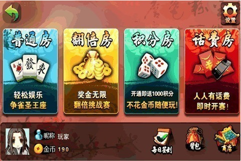 918棋牌游戏官网版下载