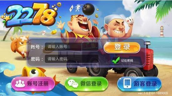 2278游戏中心官网最新手机版app