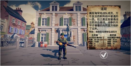梦回战场正式版下载