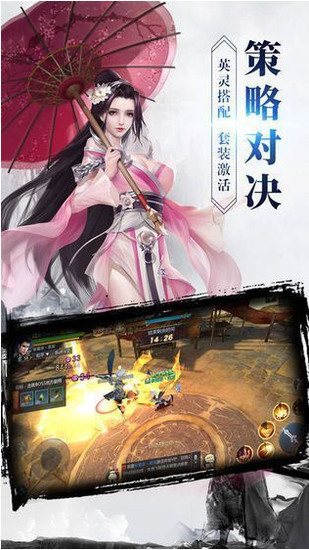 花妖传手游官方版下载