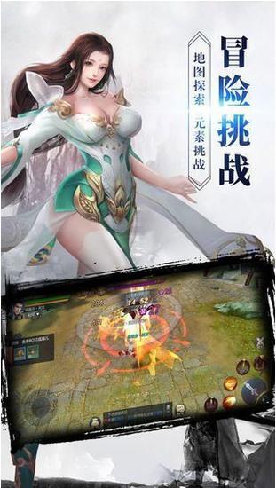 花妖传游戏下载