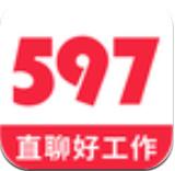 597人才网安卓版