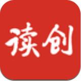 读创app最新版