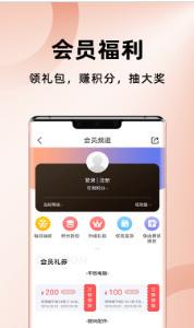 华为商城首页官网
