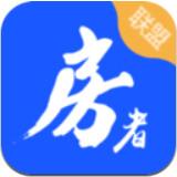 房者联盟最新版app