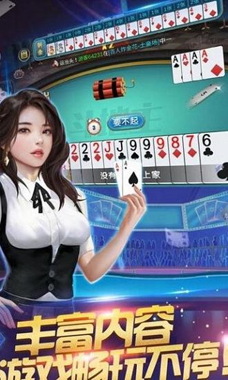 新人注册送18元彩金棋牌