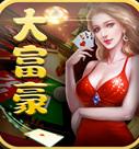 大富豪棋牌9696最新安卓版
