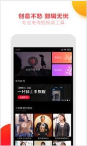 亲拍app最新版v1.1.0下载