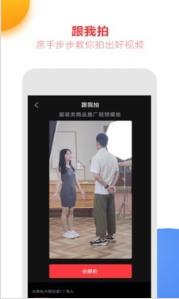 亲拍安卓版app