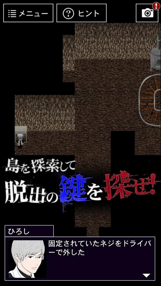 青鬼3汉化破解版