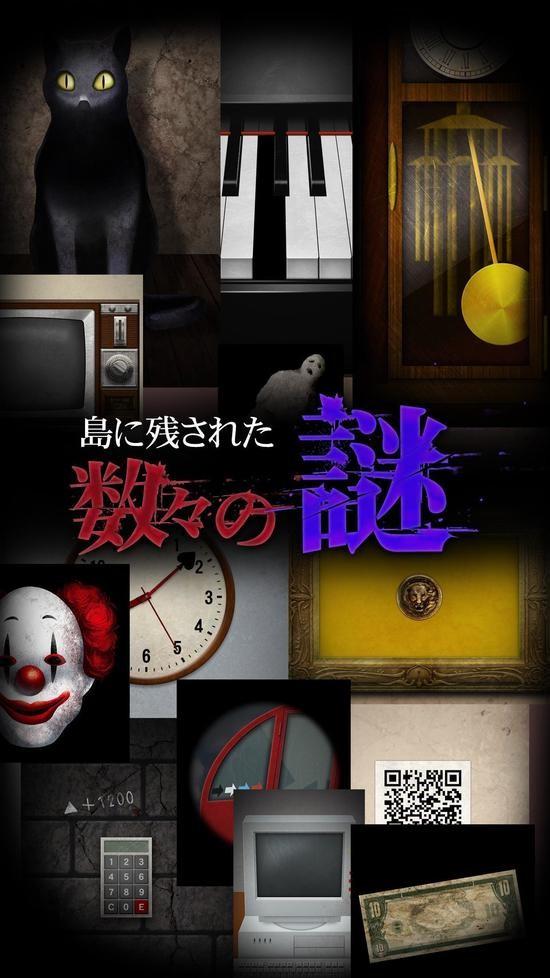 青鬼3汉化修改版