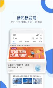 电e宝官方appv3.6.0下载