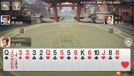 豪利棋牌手机版游戏下载