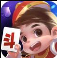 真人斗地主2最新版本