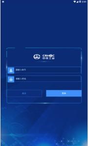 工业安监app安卓版v1.0.0.5下载