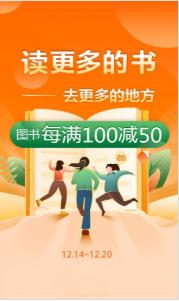 当当网旗舰店官方v10.12.3下载