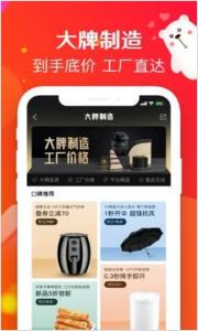 萌推安卓最新版下载