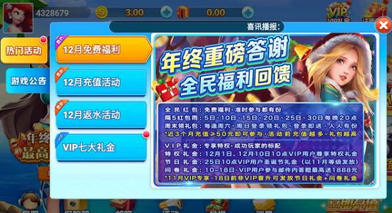 787棋牌app