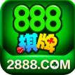 888棋牌官方版手机版