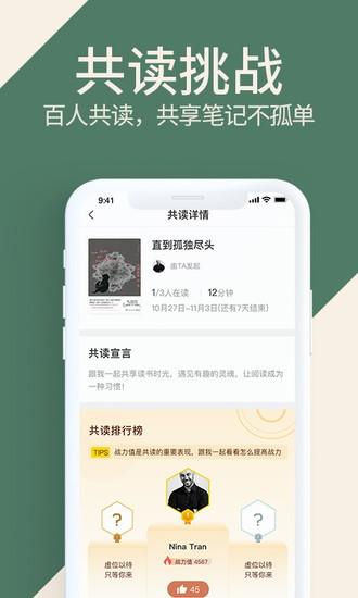 藏书馆手机版