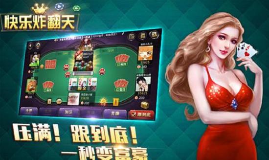 联众棋牌app手机版下载
