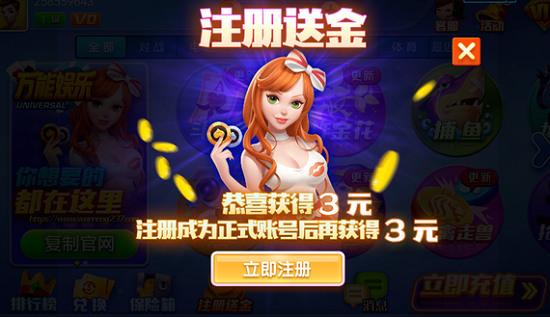 万能娱乐app安卓下载