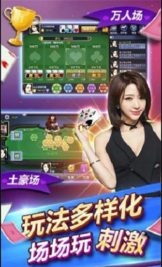 黑耀棋牌app游戏下载