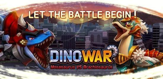 迪诺战争修改版