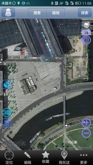 奥维卫星实景地图官网版