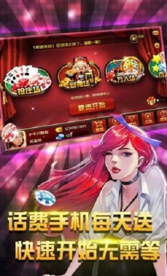 九五棋牌官网正版2019下载