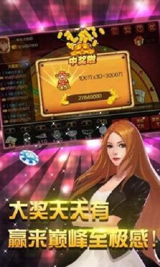 九五棋牌游戏中心下载