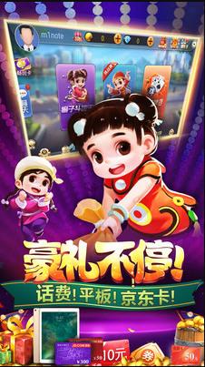 大河棋牌最新版安卓下载