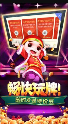 大河棋牌手机版下载