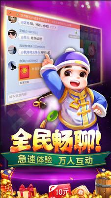 大河棋牌安卓版下载