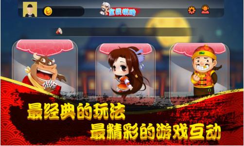 全民棋牌手游正版下载