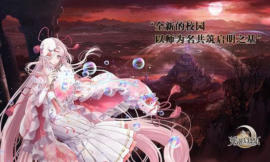 诺亚幻想2最新版