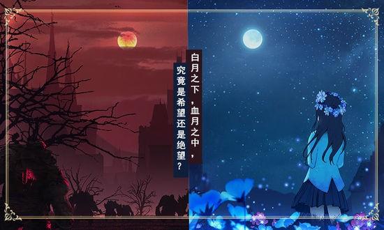 诺亚幻想2手机版