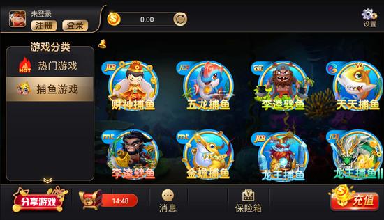 开元棋牌游戏平台下载