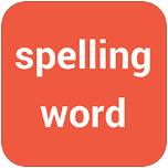 拼写背单词最好的软件