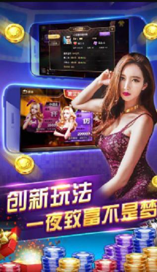 5176棋牌最新版游戏下载