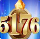 5176棋牌2021最新手机版