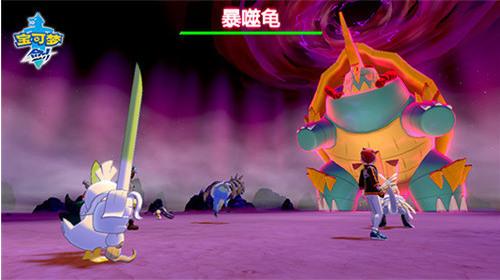精灵宝可梦游戏官网下载