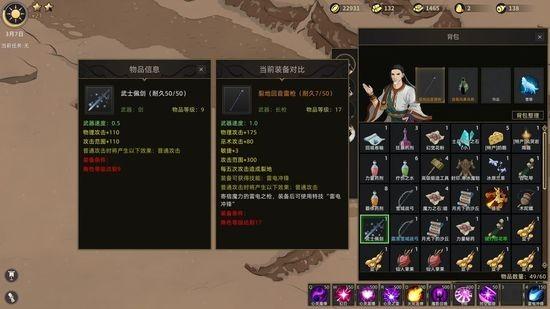 部落与弯刀中文版