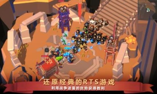 炼金战争手游中文版