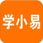 学小易搜题app免费版