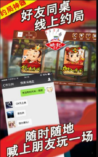 大发棋牌手机官网版