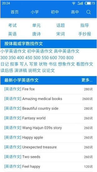 海棠书屋app下载