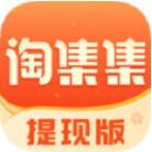 淘集集app官方下载
